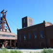 Coal mine industrial complex — Stock Photo