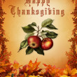 Happy Thanksgiving — Stock Photo #5169423