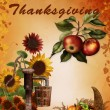 Happy Thanksgiving — Stock Photo #5169448