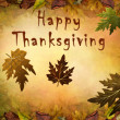 Happy Thanksgiving — Stock Photo #5169480