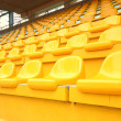 Yellow chairs inside the stadium — Stock Photo