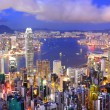 Hong Kong central district skyline and Victoria Harbour view at - Stock Photo