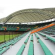 Stock Photo: Sport stadium