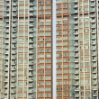 Crowded apartment block — Stock Photo #4141440