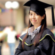 Royalty-Free Stock Photo: Asian girl graduation