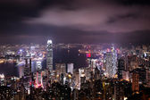 Hong Kong central district skyline — Stock Photo