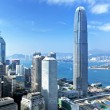 Hong Kong — Stock Photo #4699528