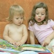 Reading for the baby — Stock Photo