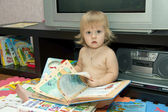 The small reader — Stock Photo