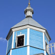 Stock Photo: Belltower