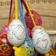 easter eggs in a basket — Stock Photo #4650209