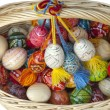 Basket of eggs — Stock Photo #4650224