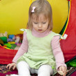 Game of the child — Stock Photo #4739075