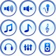 Audio  buttons. — Stock Vector