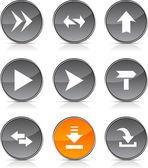 Arrows icons. — Stock Vector