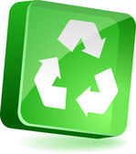 Recycle Icon. — Stock Vector