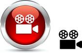 Cinema button. — Stock Vector