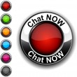 Chat now button. — Stock Vector