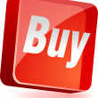 Buy Icon. — Stock Vector