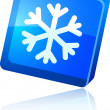 Snowflake icon. - Stock Vector