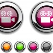 Cinema button. — Stock Vector