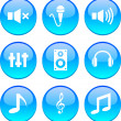 Audio icons. - Stock Vector