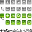 Set of icons. — Stockvektor