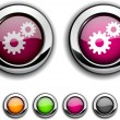 Settings button. — Stock Vector #5378274