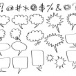 Speech bubbles — Stock Vector #4451733