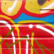 Graffiti Paint close-up — Stock Photo