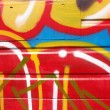 Stock Photo: Graffiti Paint close-up