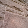 Stock Photo: Side of Granite Stone Wall
