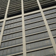 Modern Office building in downtown San Francisco with angled upw — Stock Photo #5315757