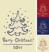 装飾クリスマス ツリー — ストックベクタ