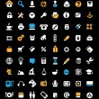 Stock Vector: Icon set on black background