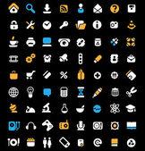 Icon set on black background — Stock Vector