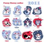 Funny bunny zodiac — Stock Vector #4181317