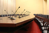 Empty conference room — Stock Photo