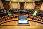 Parliament — Stock Photo