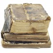 Stock Photo: Old tattered book