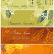 Autumnal banners — Stock Vector #4043810