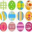 Decorative Easter eggs — Stock Vector