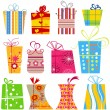 Stock Vector: Cartoon gift boxes collection