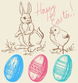 Easter design elements — Stock Vector
