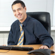 Cheerful businessman — Stock Photo #4266093