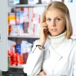 Royalty-Free Stock Photo: Beautiful pharmacist.
