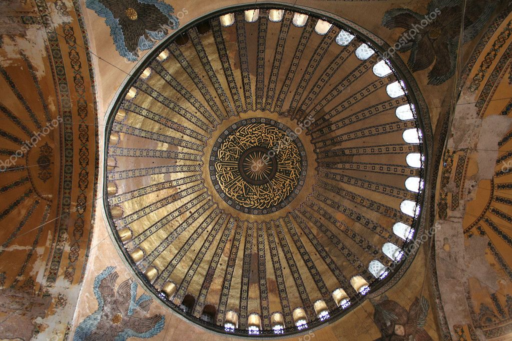 Cupola of Hagia Sophia — Stock Photo #4291464