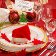 Stock Photo: Christmas table setting