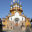 Stockfoto: Temple of saints Faith, Hope, Love and Mother Sophia
