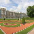Catherine Palace, Tsarskoye Selo (Pushkin), St. Petersburg, Russ - Stock Photo